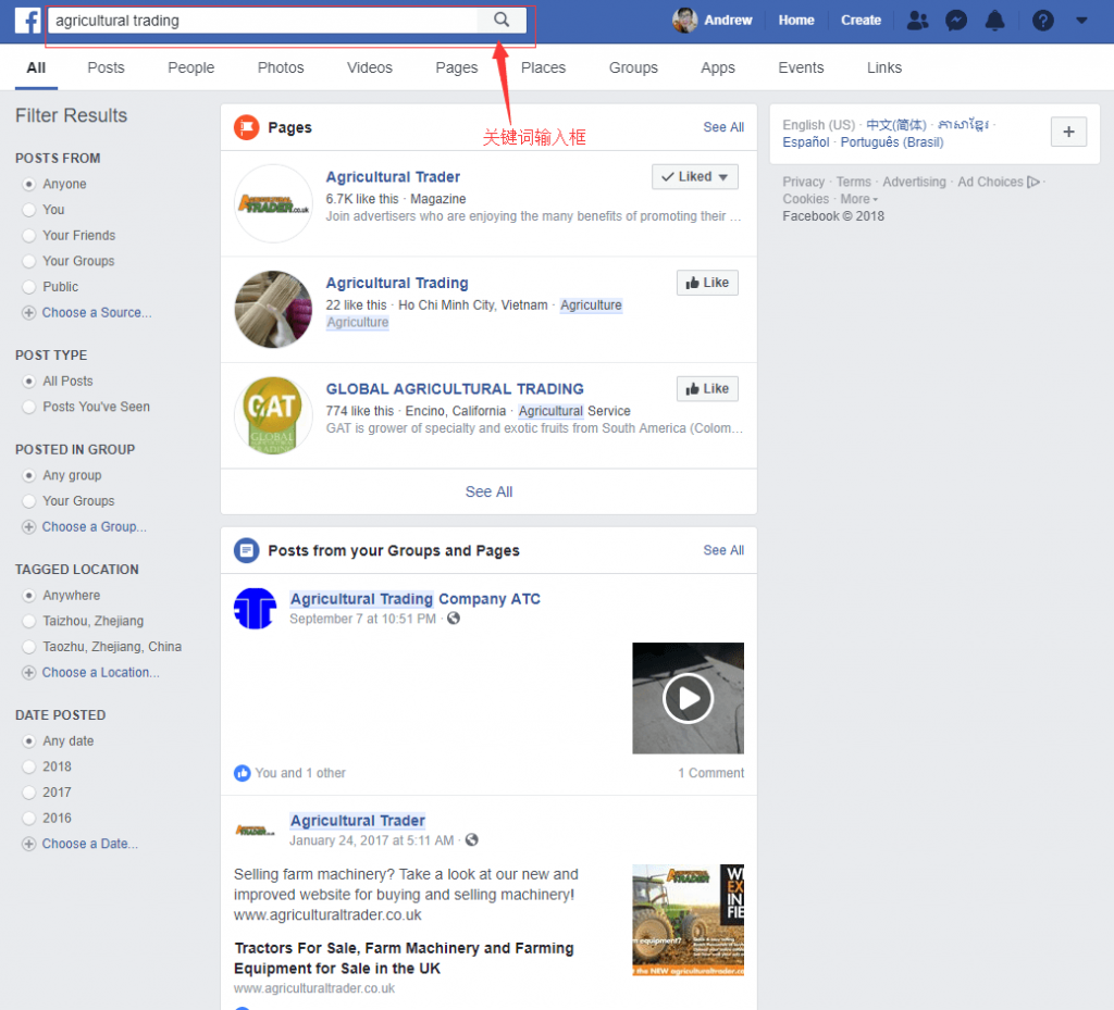 facebook-keyword-input-for-searching